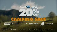BCF 20% off Camping sale tvc ad