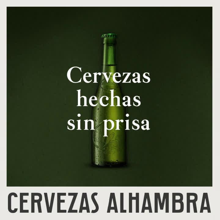 Cervezas Alhambra Reserva 1925 Cervezas Hechas Sin Prisa anuncio