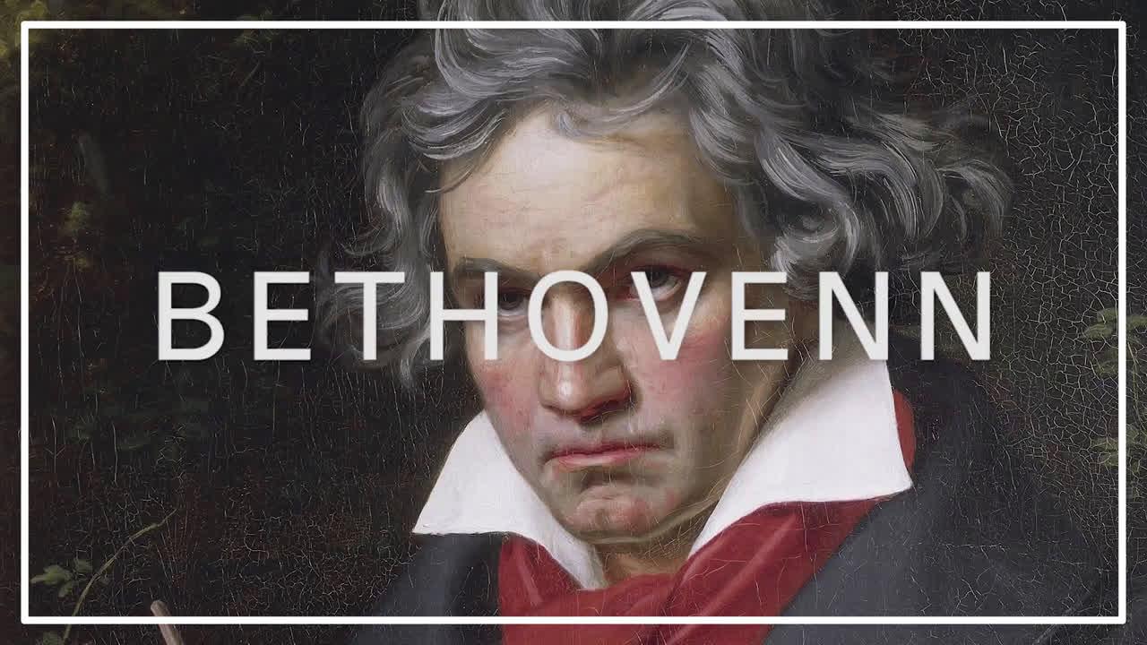 ¿Cómo se escribe? - Beethoven Trailer