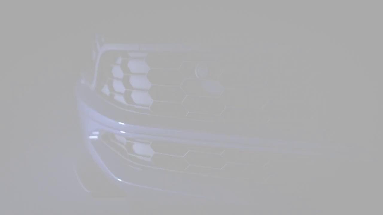 KODIAQ RS reveals details Trailer