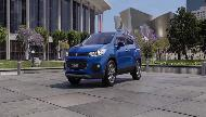 Holden Trax 360 Commercial