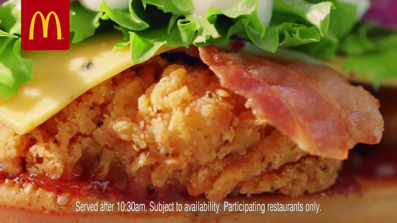 McDonalds GTW Jamaican Drums - Bumper advert